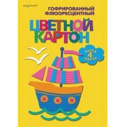 фото Набор картона цветного гофрированного Silwerhof «Кораблик»