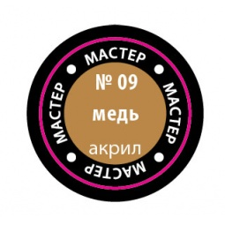 "фото Краска Звезда Мастер-акрил. Цвет: металлик ""медь"""