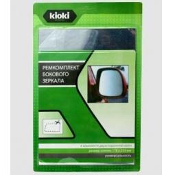 фото Ремкомплект бокового зеркала Kioki CA43