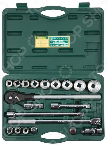 Набор торцевых головок Kraftool Industrie Qualitat 27895-H20_z01 все цены