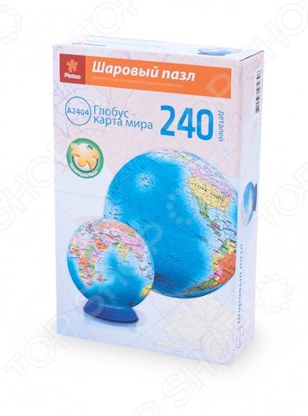 Пазл 3D Pintoo Глобус пазлы pintoo шаровый пазл брелок глобус