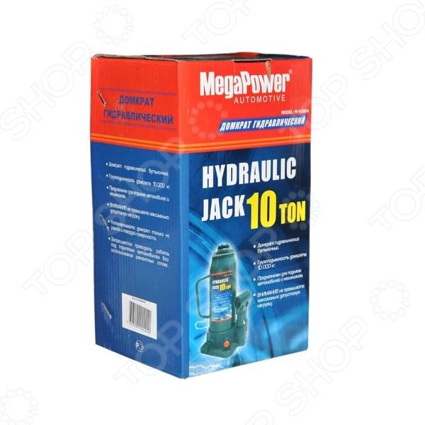 Домкрат гидравлический бутылочный Megapower M-91003 - фото 2