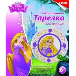 Купить Набор для росписи керамики Lori «Тарелка. Рапунцель»