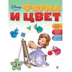 фото Форма и цвет (для детей от 3 лет)