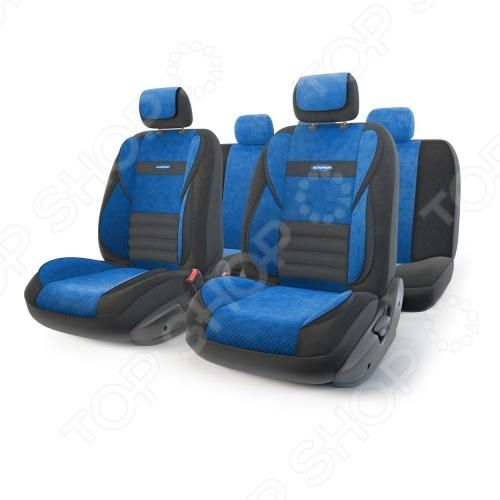 Набор чехлов для сидений Autoprofi MLT-1105 Multi Comfort комплект чехлов на весь салон autoprofi gobelen gob 1105 grey line m