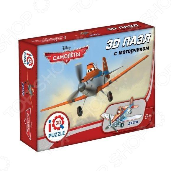 3D Пазл с моторчиком IQ Puzzle ДастиПазлы 3D<br>3D Пазл с моторчиком IQ Puzzle Дасти замечательный подарок для вашего ребенка. Работа с пазлом способствует развитию моторики и логического мышления, расширяет кругозор ребенка, приучает его к аккуратности и делает более усидчивым. С помощью этого набора, ребенок сможет своими руками собрать самолет с моторчиком , с которым можно будет играть с друзьями. Игрушка изготовлена из качественного пластика, имеет высокую степень детализации и оснащена надёжным инерционным механизмом. В комплект входят 24 детали.<br>