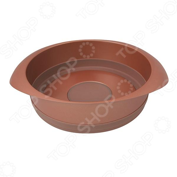 Форма для выпечки Rondell Karamelle RDF-447 форма для выпечки rondell karamelle rdf 447 22 см круглая