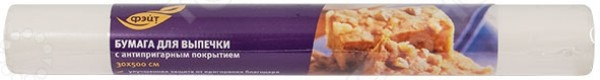 Бумага для выпечки FIT 1602010