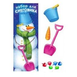 фото Набор для создания снеговика Нордпласт 012