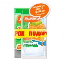 фото Набор: чехол для одежды и пакет вакуумный Хозяюшка Мила 47011-40/47027