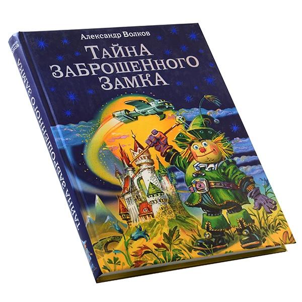 Произведения отечественных писателей Эксмо 978-5-699-41125-2