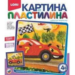 фото Набор для создания картины из пластилина Lori «Скоростной автомобиль»