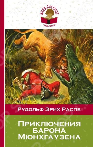 Online кино Три икса: Мировое господство в городе томск