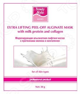 Лифтинг-маска альгинатная Beauty Style 4503115 с протеинами молока