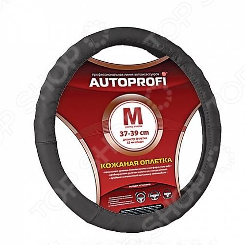 Оплетка на руль Autoprofi AP-300 Autoprofi - артикул: 575752