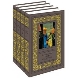 фото Тайны следствия. В 4-х томах
