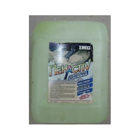 Купить Очиститель салона IMG PA-11 «ПенАктив»