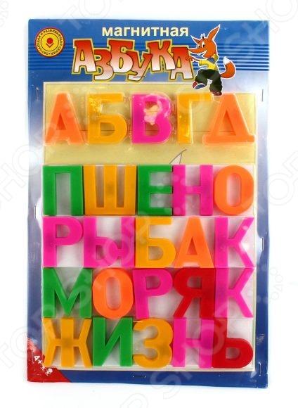 Фото - Набор обучающий на магнитах Эра «Азбука» 21063 денисова л худ азбука на магнитах