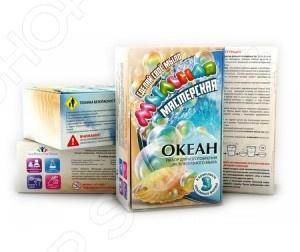 Набор для создания мыла Инновации для детей «Океан» луч набор для изготовление мыла машины