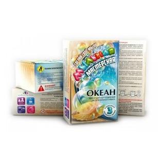 Купить Набор для создания мыла Инновации для детей «Океан»