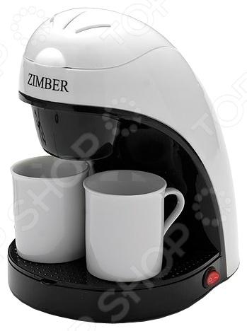Кофеварка Zimber ZM-10981