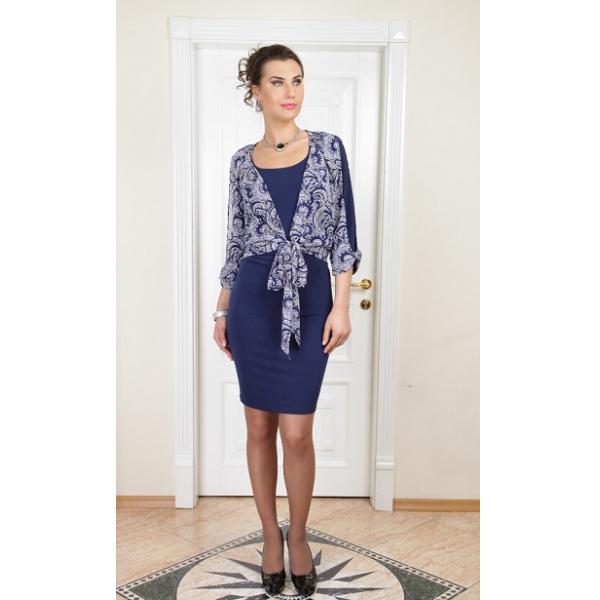 Женская Одежда Бренды Интернет Магазин Доставка