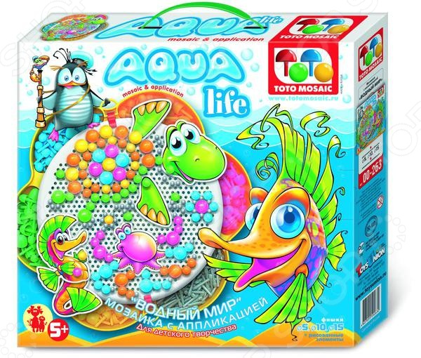 ������� � ����������� Toys Union Aqua life