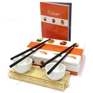Купить Суши (+ бамбуковая циновка для приготовления суши, палочки для еды и чашечки для соуса)