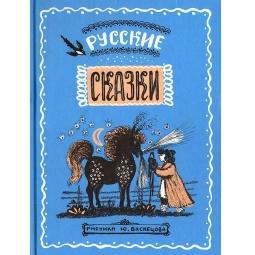 фото Русские сказки