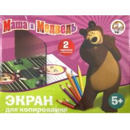 Купить Набор для творчества Десятое королевство «Зазеркалье. Маша и Медведь»