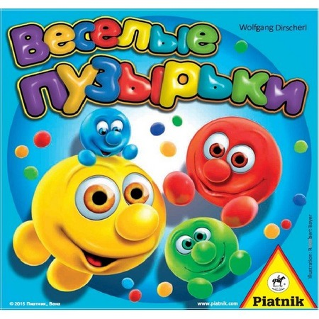 Купить Игра карточная Piatnik «Веселые пузырьки»