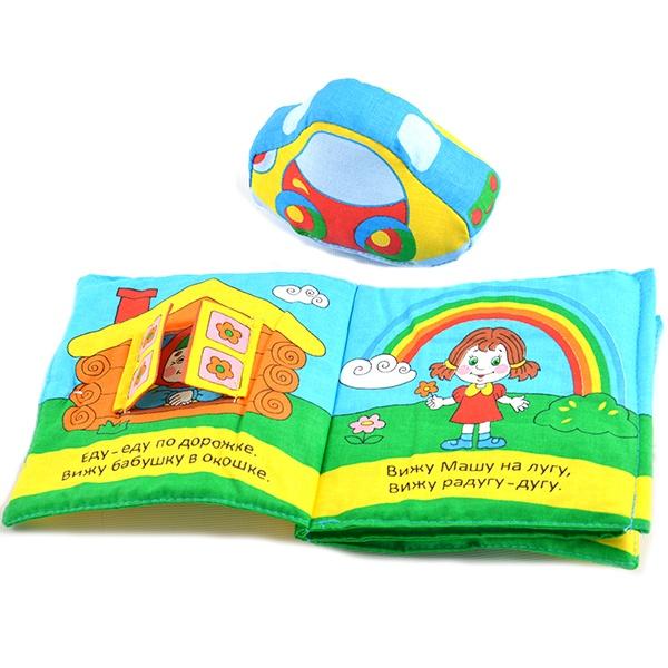 Книжка-игрушка Мякиши «Веселое путешествие» книжка игрушка первая книжка k s kids