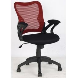 фото Кресло офисное College HLC-0758F. Цвет: красный, черный