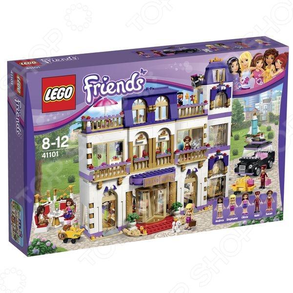 Набор игровой Lego «Подружки. Гранд-отель»