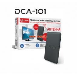 Купить Антенна телевизионная D-COLOR DCA-101