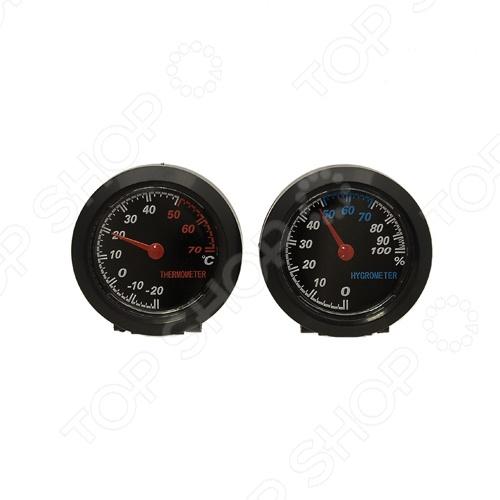 Термометр-гигрометр Автостоп GT-38963 обязательно пригодится автомобилистам. Термометр определяет температуру в широком диапазоне от -20 до 70 градусов по Цельсию.