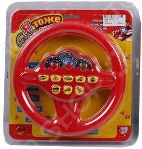Игрушка музыкальная Shantou Gepai «Руль. Я тоже рулю!» 7039. В ассортименте