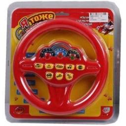 фото Игрушка музыкальная Shantou Gepai «Руль. Я тоже рулю!» 7039. В ассортименте