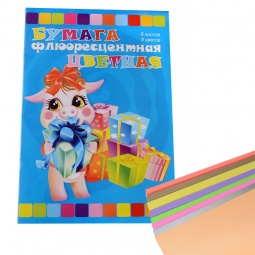 Купить Набор бумаги флюоресцентной Бриз 1124-206