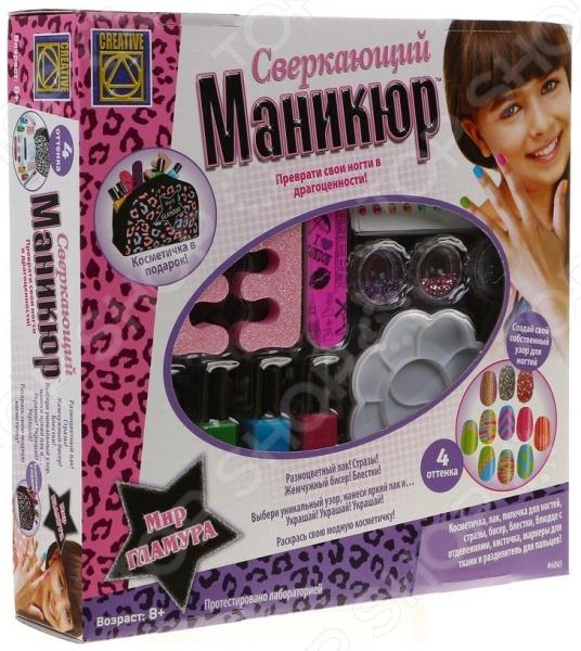 Игровой набор для модниц Creative «Сверкающий маникюр» 6045