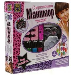 фото Игровой набор для модниц Creative «Сверкающий маникюр» 6045