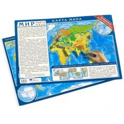 фото Пазл-карта АГТ-Геоцентр «Мир»