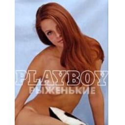 Купить Playboy. Рыженькие