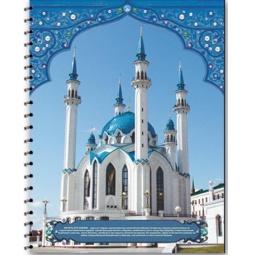 фото Тетрадь на гребне Феникс «Мечеть» 4