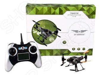 Трикоптер на радиоуправлении От Винта! FLY-Y6