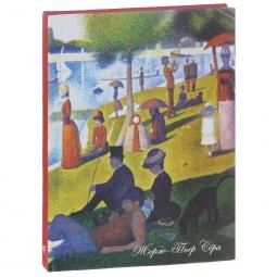 Купить Жорж-Пьер Сёра. Воскресенье после полудня на острове Гранд-Жатт. Блокнот (коричневая бумага)