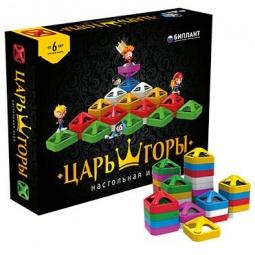 Купить Игра настольная Биплант Царь горы