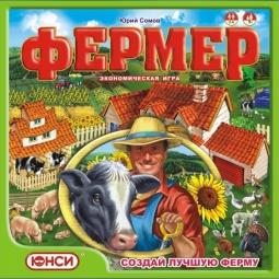 фото Настольная игра ЮНСИ «Фермер»