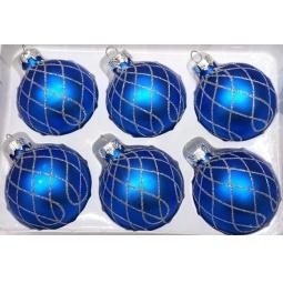 Купить Набор новогодних шаров Новогодняя сказка 971972