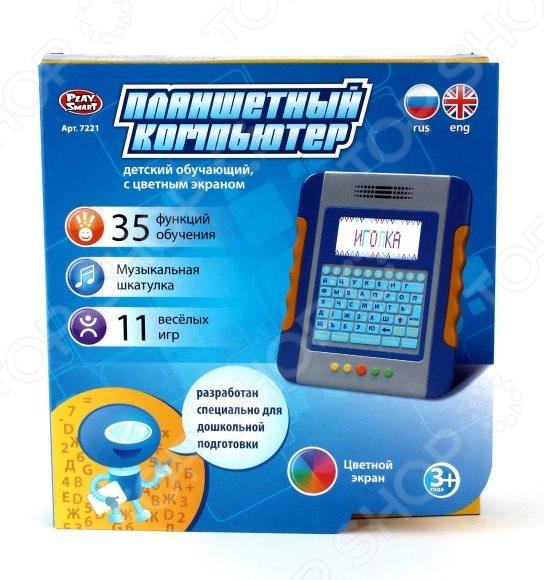 Планшетный компьютер обучающий Shantou Gepai русско-английскийДетские обучающие планшеты, компьютеры и телефоны<br>Планшетный компьютер обучающий Shantou Gepai русско-английский станет чудесным подарком для любознательного малыша. Он разработан специально для дошкольной подготовки и представляет собой отличную возможность в игровой форме обучить ребенка цифрам, буквам и новым словам. Планшет работает в пяти интерактивных режимах: буквы и слова, математика, музыка, игры и дополнительный режим. Обучение можно проводить как на русском, так и на английском языках. Рекомендовано для детей в возрасте от 3-х лет.<br>